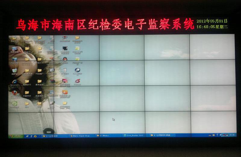 某区纪委电子监察系统