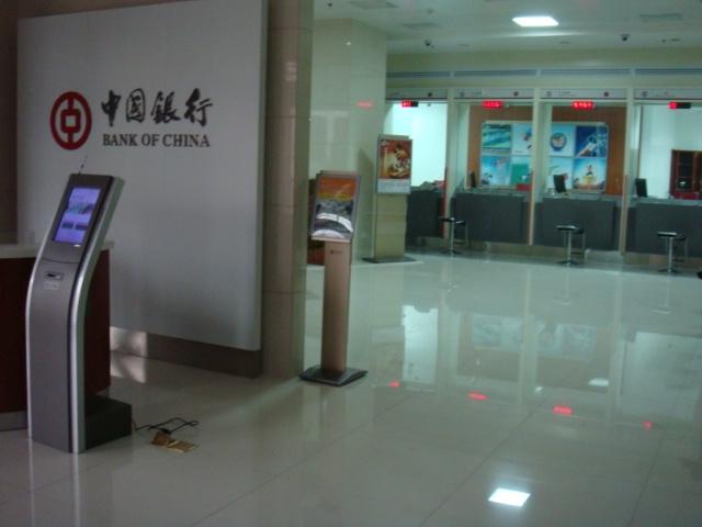 中国银行排队叫号机