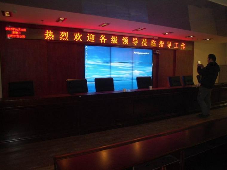 福州某地会议室