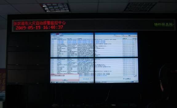 火灾自动报警监控中心