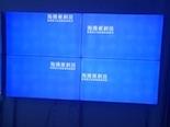 海博视完成湖南某市道路运输信息指挥中心服务平台展示项目