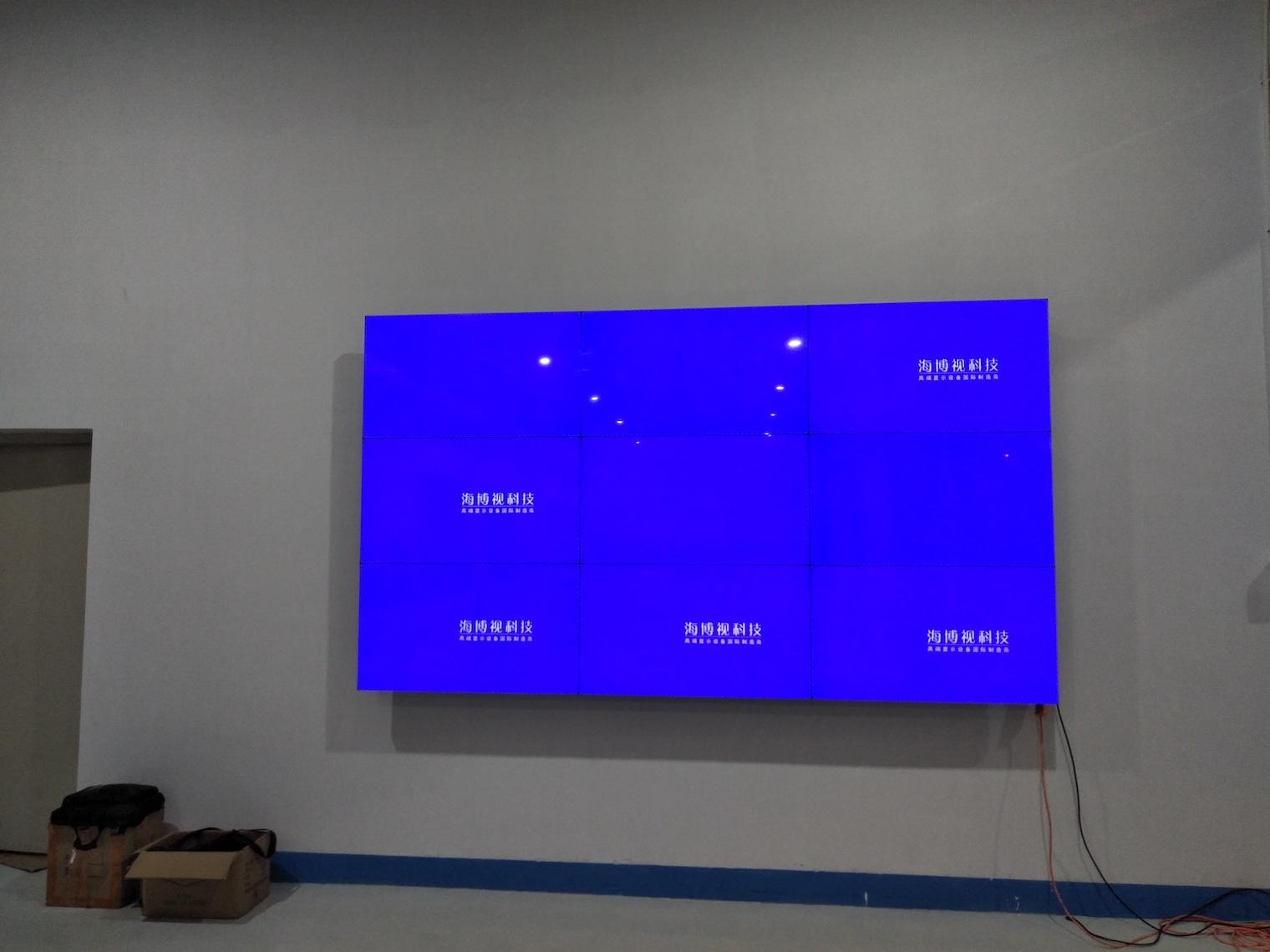 视频会议液晶拼接屏