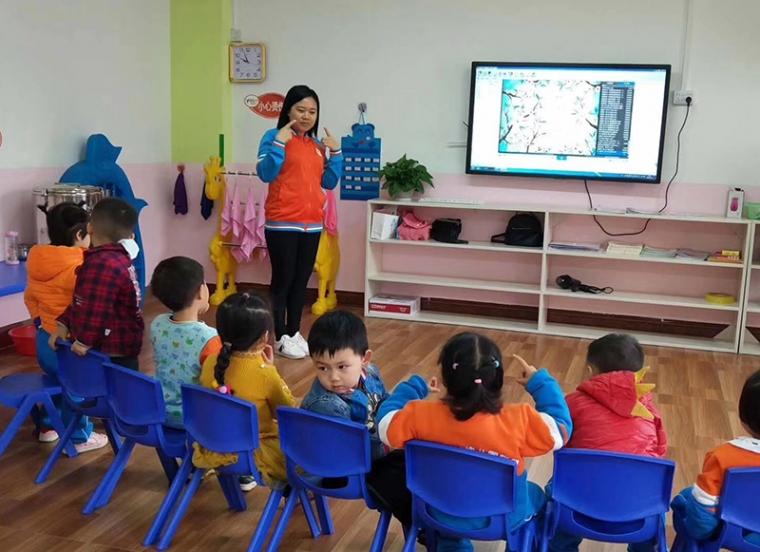 上海教学培训一体机