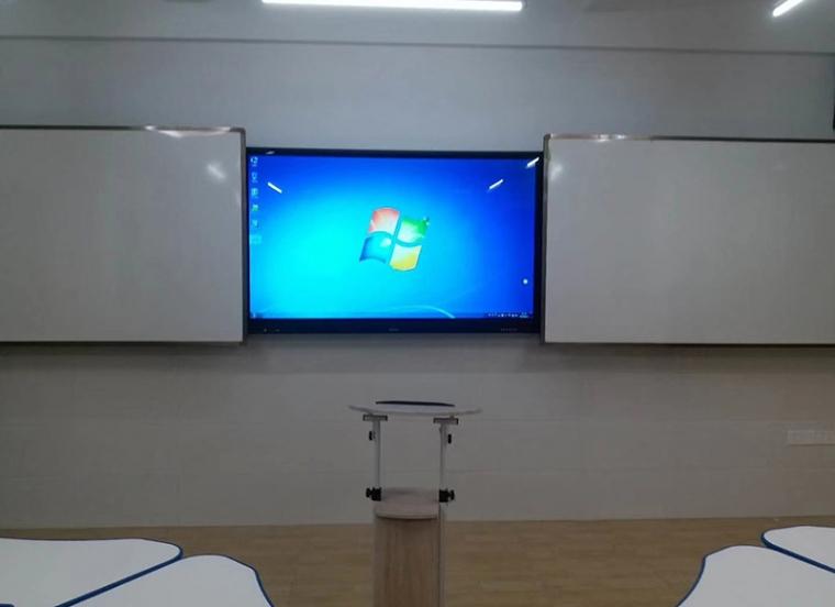 南京会议教学一体机
