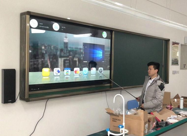 南京中小学教学一体机
