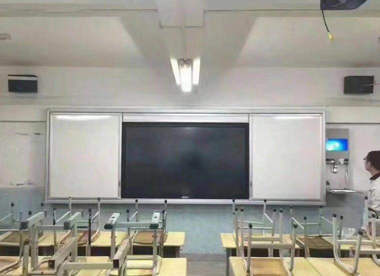 上海电子白板教学一体机