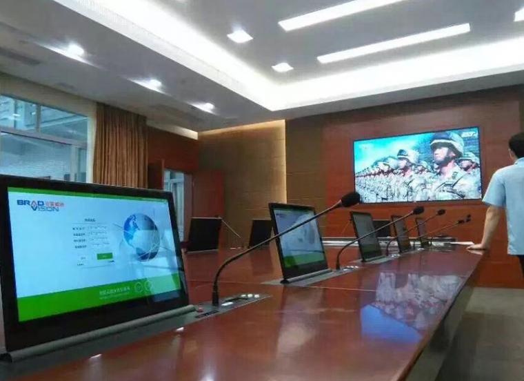 南京大屏会议一体机
