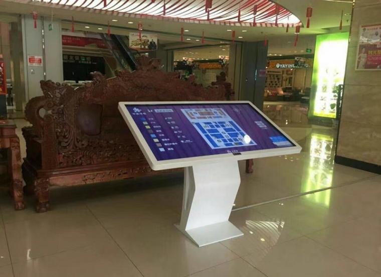 上海查询一体电脑
